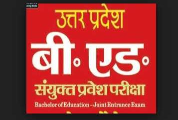 up bed result 2017