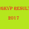 Mgkvp result 2017 for ba 1st year/ b.com/b.sc