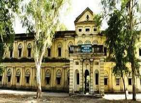 allahabad state university